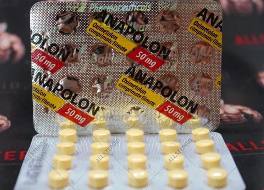 Анаполон (Оксиметалон) как самый сильный стероид