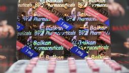 Anastrozole 1мг от Balkan Pharma